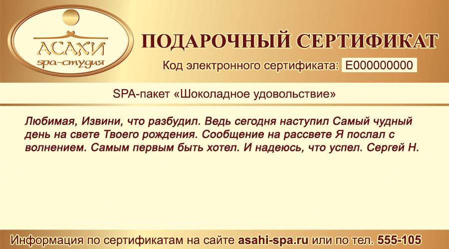 Бесплатные электронные сертификация сертификация предприятие общественного питания